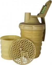 GRENADE - Grenade Smart Shaker 600 ml 2 Bölmeli Bej